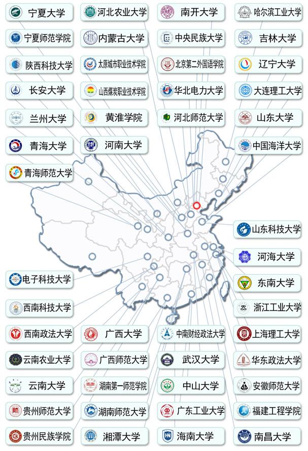 青海大学地图手绘